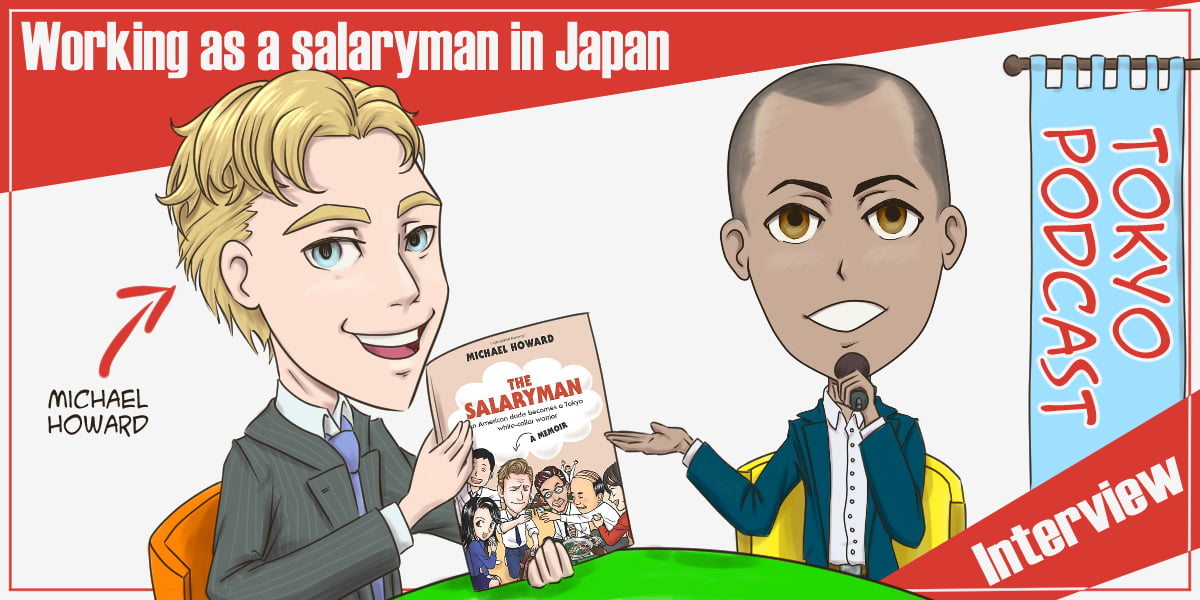 Don't become a Japanese salaryman