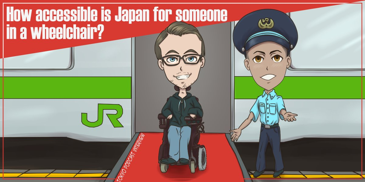 taking wheelchair on Yamanote line